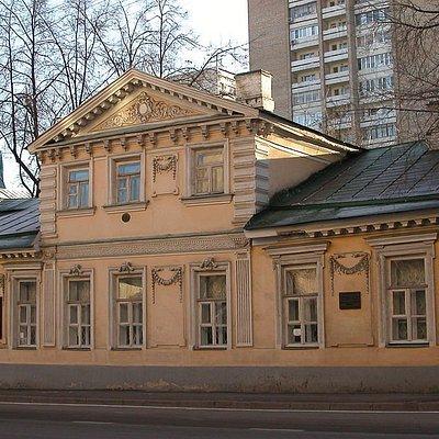 Фасад Дома-музея Герцена