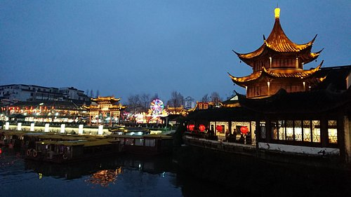 Qin Huai River during Lantern Festival
