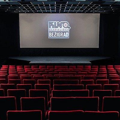 Our Cinema Hall