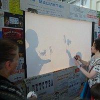 Мастер-класс в Театре теней, Москва