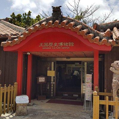 Gyokusendookokumura