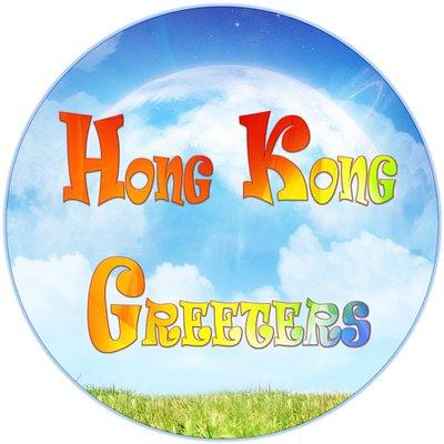 Hong Kong Greeters