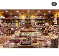 Gulshan The Book Shop The Coffee Shop At Nehru Park Srinagar