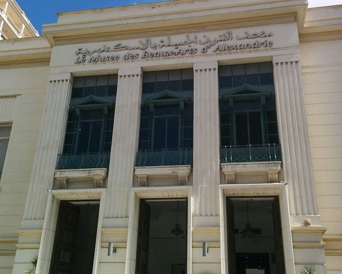 Museum of Fine Arts, Alexandria