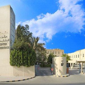 مبنى المركز