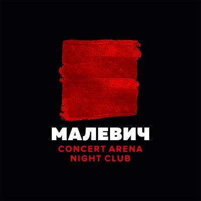 Malevich Night Club \ Малевич