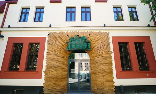 Main entrance in Beer Cultural Experience Center Lvivarnya in Lviv