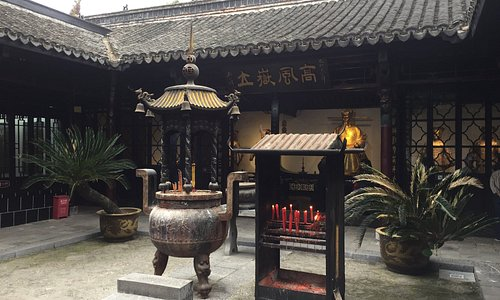 Front courtyard of the Bao Gong memorial temple