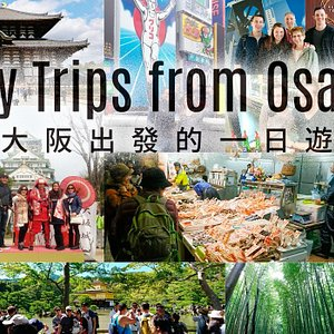 Explorer Tours where we offer Semi Private Tours to visitors of Kansai area