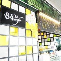 84 Cafe