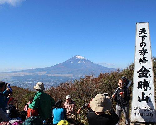 Mount Kintoki peak ... Fuji San ahead!