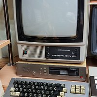Старый компьютер Спектрум в Кибер-музее
