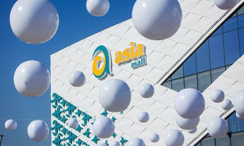 Фасад Asia Mall