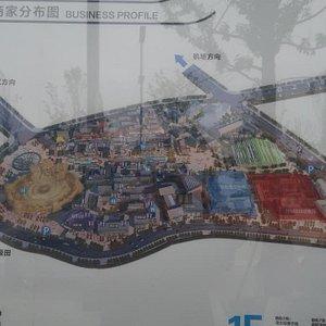 Colorful Guizhou City