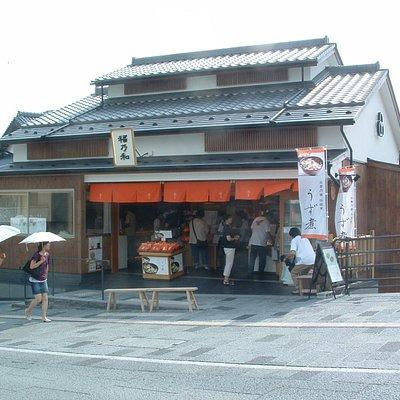 縁結びの神と知られる出雲大社。 その表参道・神門通りとご縁が結ばれたのが、ふぐの海産物専門店「福乃和」です。