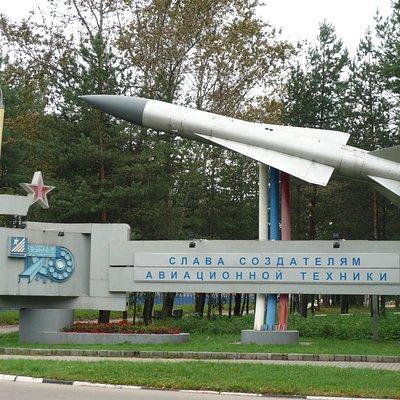 Ракета на пересечении ул. Жуковского и ул. Макаренко