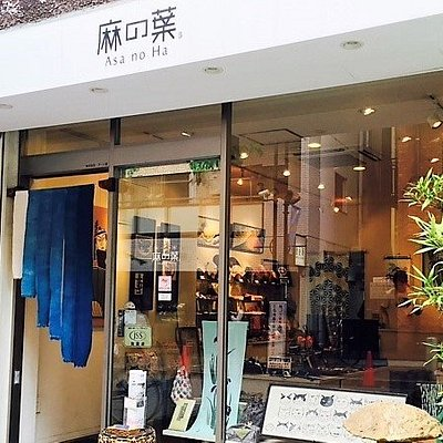 Asa no Ha at Azabu-Juban / Roppongi, a Tenugui (cotton hand-dyed textile) store