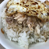 東門火雞肉飯