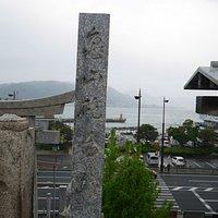 亀山砲台跡の碑