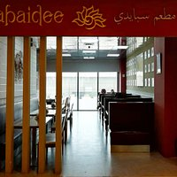 Sabaidee Al-Bustan Branch