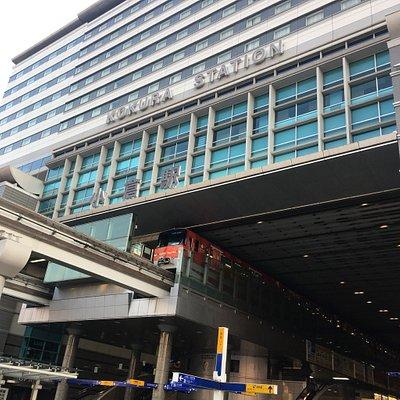 小倉駅 駅舎