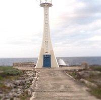 Galina Lighthouse