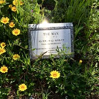 THE MAN 銘板