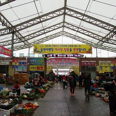 The hall of night market