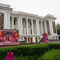 1 Opera & Ballet Theatre