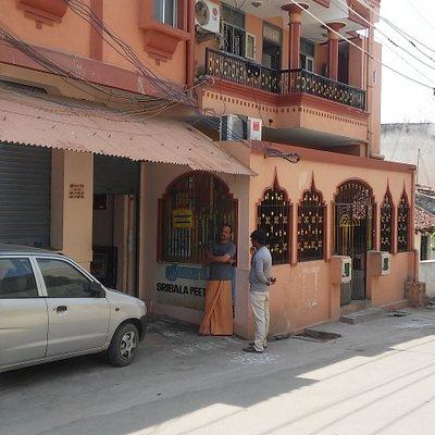 Front view of Bala Peedan