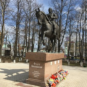 Памятник полководцу Фёдору Боборыкину