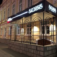 Тапхаус находится в доме купца Белобородова(1799года постройки) на ул.Советской 68.