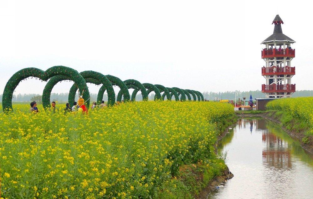 Wujindang Scenic Resort