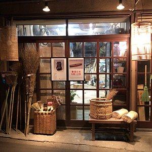 お店の外観(夜)。店内と職人さんの作業場。商品の枕(1500円位)です。