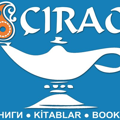 Chiraq Bookstore logo.