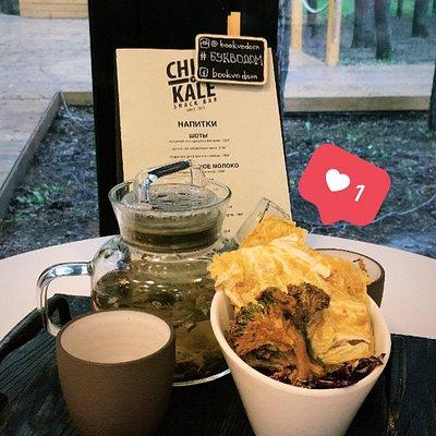 Полезные и вкусные чипсы и не менее вкусный чай
