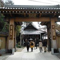 大円寺(山門)