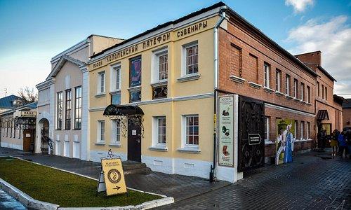 Музей Коломенский патефон