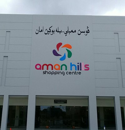 Aman Hills Shopping Centre