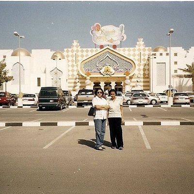 Kuwait Magic