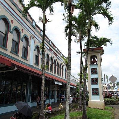 Hata Building - Hilo