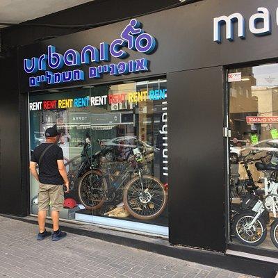 Urbanico
