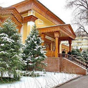 Fasad of Museum Almaty