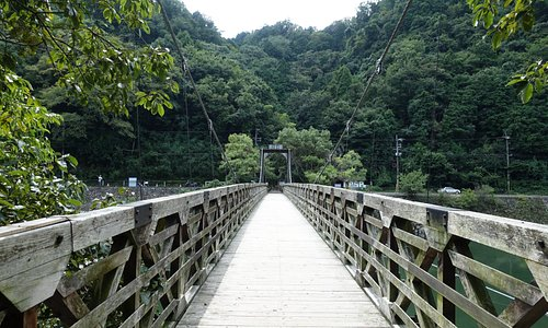 Amagase Suspension Bridge
