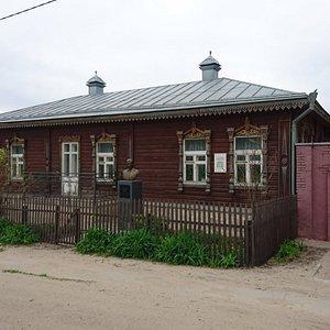 Дом-музей Е.И. Замятина
