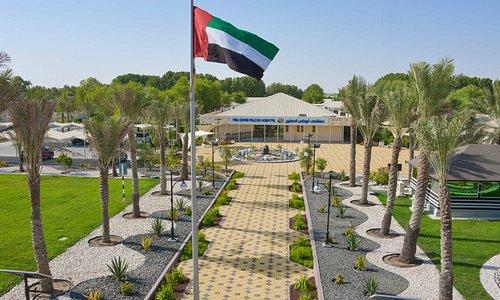 Abu Dhabi Falcon Hospital Main Entrance