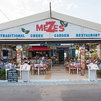 Front view of the restaurant