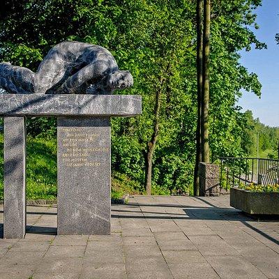 Памятник Милошу Сикоре