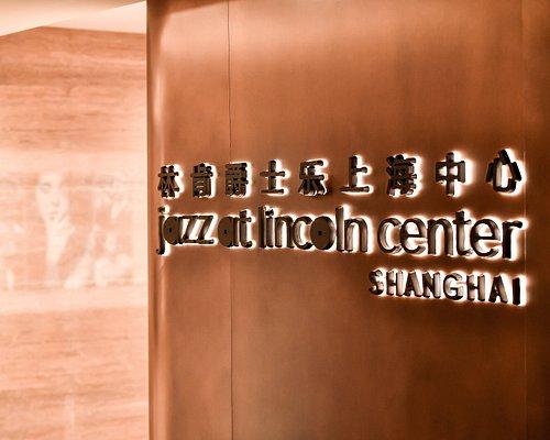 林肯爵士乐上海中心