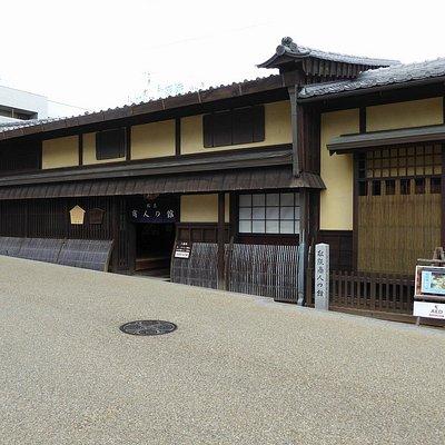 松阪商人の館外観